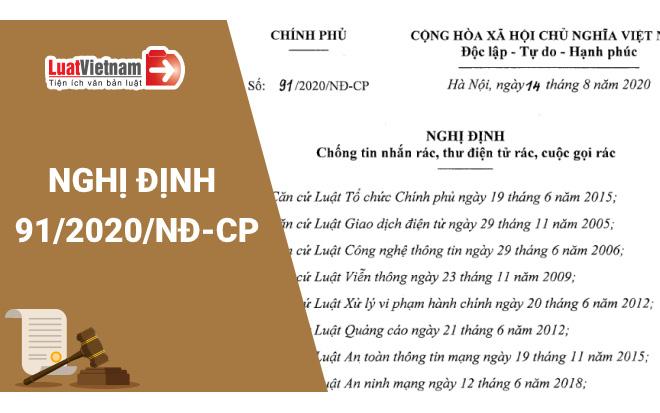 Sở Thông tin và Truyền thông Hà Nội: Xử phạt 2 trường hợp có hành vi gọi điện, nhắn tin rác