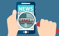 Sở Thông tin và Truyền thông Hà Nội xử phạt một cá nhân sử dụng trái phép thông tin của ngân hàng trên mạng internet